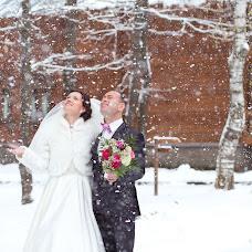 Wedding photographer Eleonora Gavrilova (EllArt). Photo of 19.11.2016