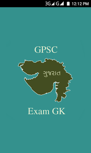 Gpsc Exam GK