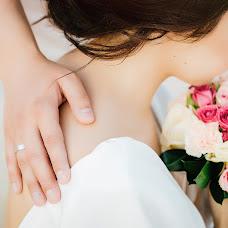 Wedding photographer Ekaterina Filatova (EkaChe). Photo of 17.05.2018