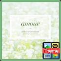 amour 카카오톡 테마 icon