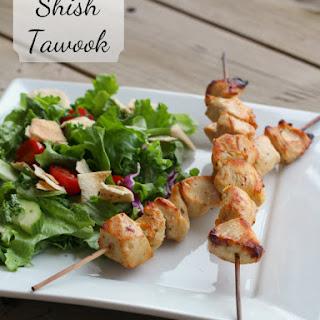 Shish Tawook (Lebanese Marinated Chicken Skewers).