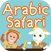 Arabic Safari