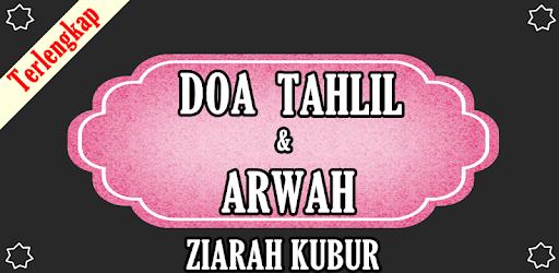 Ebook Ziarah Kubur