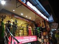 Sreenivasa Silks photo 6