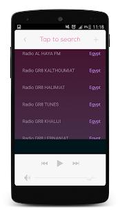 Egypt Radio Masr Stations Live - náhled