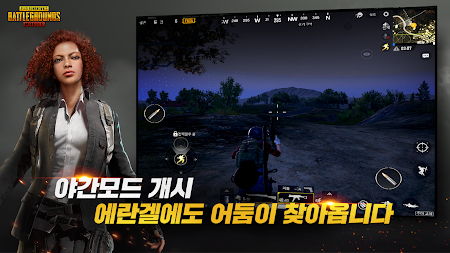 PUBG MOBILE APK screenshot thumbnail 13