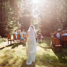 Wedding photographer Mariya Muzychenko (mariamuzychenko). Photo of 11.12.2016