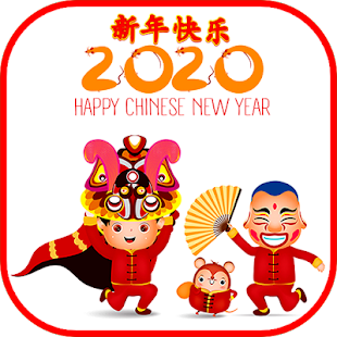 Download 2020 Chinese New Year Wishes For PC Windows and Mac apk screenshot 1