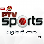 PTV Sports Live TV Station