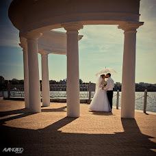 Wedding photographer Petro Cigulskiy (Fotogama). Photo of 02.04.2013