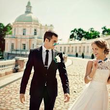 Wedding photographer Evgeniya Solnceva (solncevaphoto). Photo of 26.11.2013