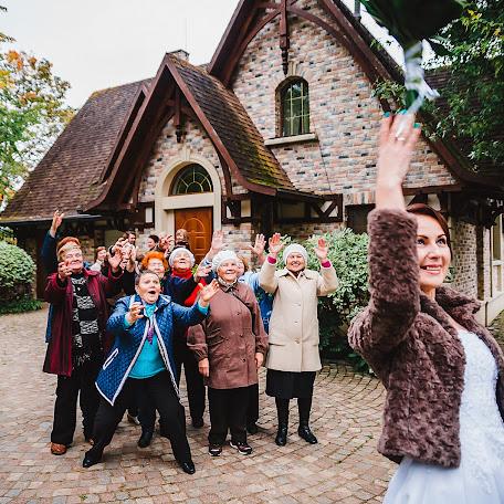 Wedding photographer Ekaterina Levickaya (katyaLev). Photo of 05.10.2017
