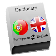 Portuguese - English