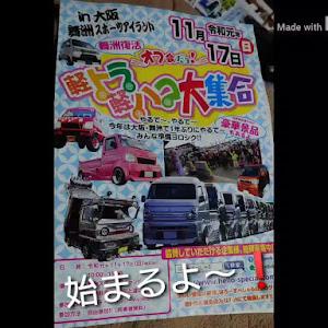 ハイゼットトラック ジャンボのカスタム事例画像 ドンちゃん (team's Lowgun 四国)さんの2019年11月19日08:49の投稿