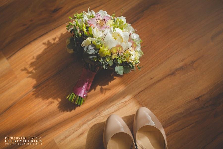Wedding photographer Tatyana Cherevichkina (cherevichkina). Photo of 05.05.2014