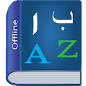 Persian dictionary icon