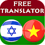 Hebrew Vietnamese Translator APK icon