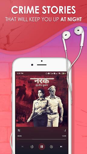 Pocket FM screenshot 3