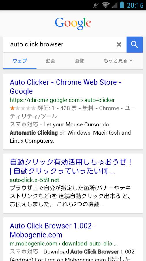 Free Download Auto Clicker 2 2