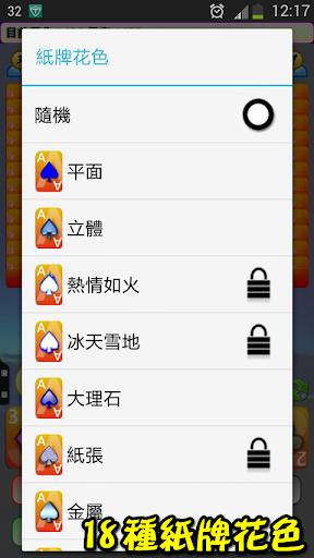u64b2u514bu25cfu5927u8001u4e8c  screenshots 7