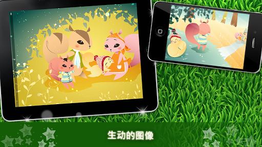玩教育App|松鼠兄弟免費|APP試玩