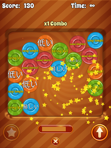 Candy Mountain: Jukugo Yama screenshot 10