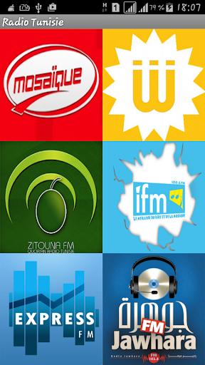 Radios tunisien