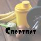 Спортпит APK