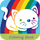 Coloring Book - Animal for PC-Windows 7,8,10 and Mac