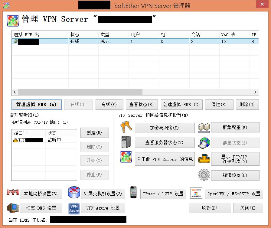 SoftEther VPN 架設記錄 » 記下來