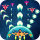 Galaxy Shooter - Space Shooting