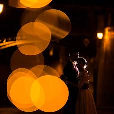 Wedding photographer Vladut Tiut (tiutvladut). Photo of 26.12.2017
