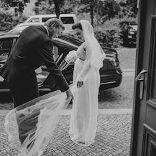 Wedding photographer Ion Boyku (viruss). Photo of 13.02.2017