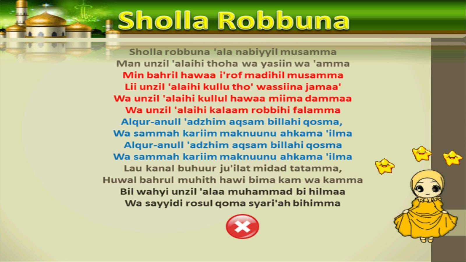Lagu Sholawat Anak Juz Amma Android Apps On Google Play