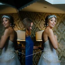 Wedding photographer Pavel Iva-Nov (Iva-Nov). Photo of 21.03.2018