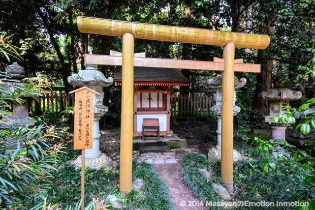匝瑳神社(そうさじんじゃ)