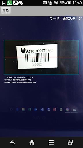 Assetment Neo u68dau5378u7ba1u7406 Ver2.3u4ee5u4e0b 1.3.1 Windows u7528 5