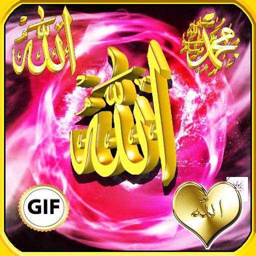 اروع خلفيات دينية اسلامية متحركة