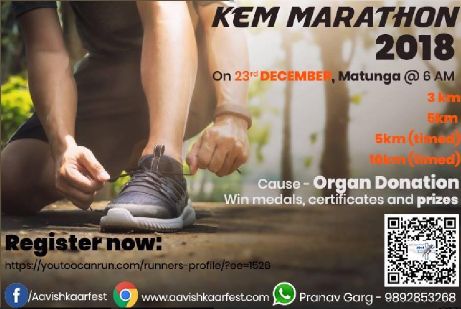 kem-marathon-fitness-events-in-mumbai-2018_image