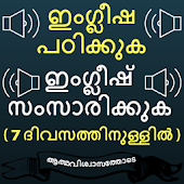 Malayalam to English Speaking: Learn English