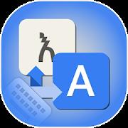 Amharic Keyboard : Easy Amharic Typing