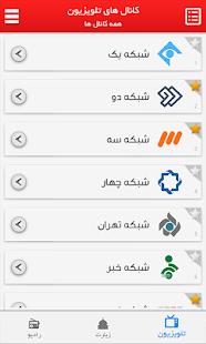 رادیو تلویزیون همراه ایران - náhled