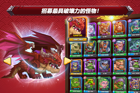 鬥獸戰棋 (Tactical Monsters) Screenshot