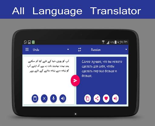 All Language Translator Free 1.66 screenshots 22