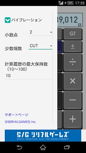 u7d4cu7406u96fbu5353+(u30d7u30e9u30b9)u3000u4f7fu3044u3084u3059u3044u96fbu5353u30a2u30d7u30ea u7c3fu8a18u3084u5b9fu52d9u306b 1.0.5 Windows u7528 2