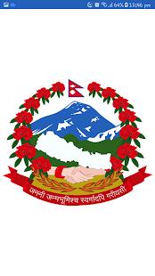 Download Makawanpurgadhi Rural Municipality For PC Windows and Mac apk screenshot 2