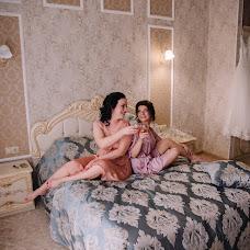 Wedding photographer Viktoriya Morozova (vikamoroz). Photo of 17.01.2018