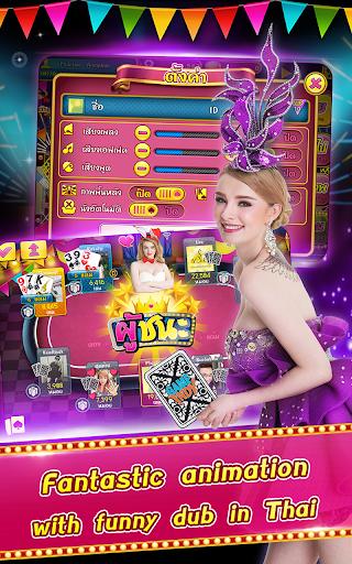 u0e40u0e01u0e49u0e32u0e40u0e01 u0e02u0e31u0e49u0e19u0e40u0e17u0e1e - Casino Thai 3.0.8 screenshots 3