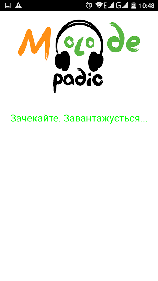 Молоде Радіо - Molode Radio- screenshot