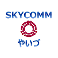 SKYCOMM-やいづ apk